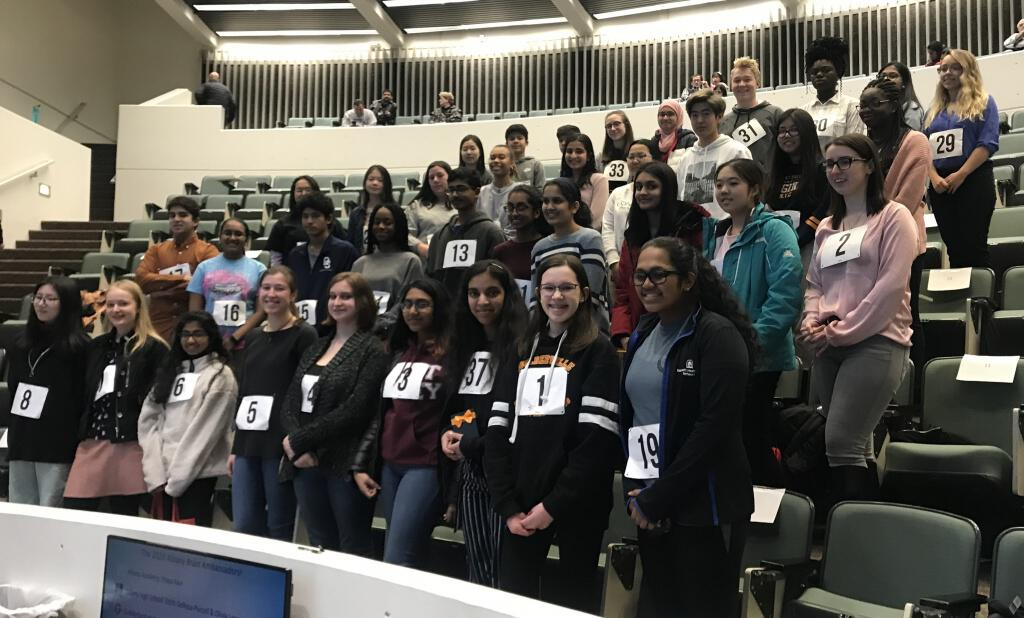 DS Students participate at the Albany Regional Brain Bee